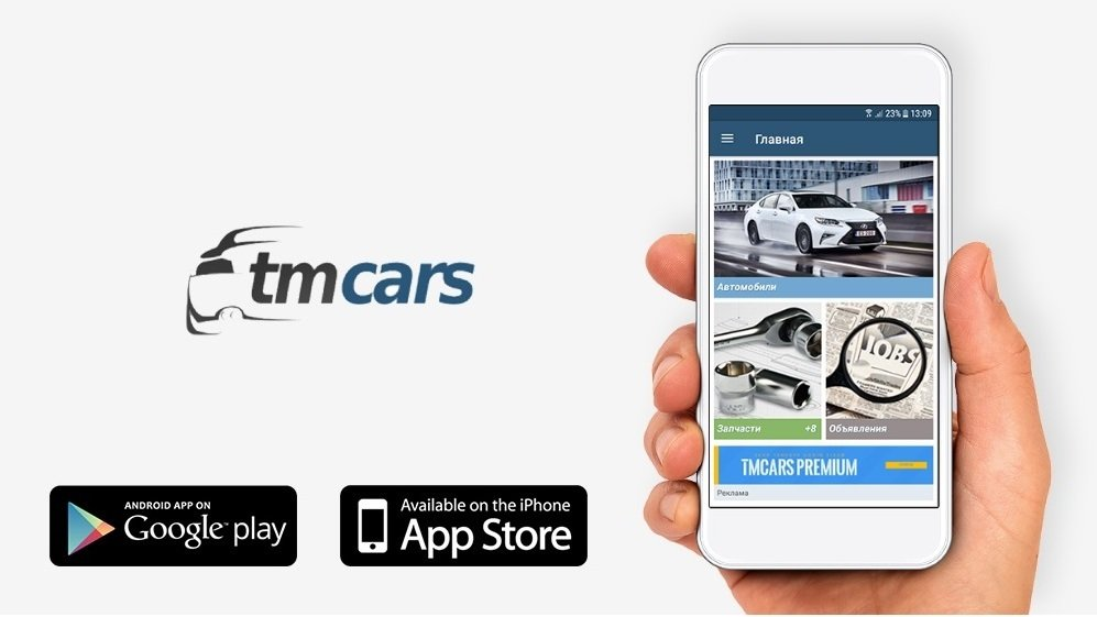 TMcars for Windows PC